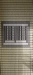 061             vliegengordijn barcode  Liso® 92 x 198 Kant-en-Klaar